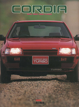 Cordia 1800 Turbo (Read About Cordia's in Japan)