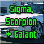 Sigma Scorpion and Galant